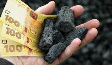Гроші не пахнуть, на відміну від вугілля!