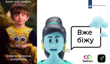 Як Оксана поверне в Україну чисте повітря?